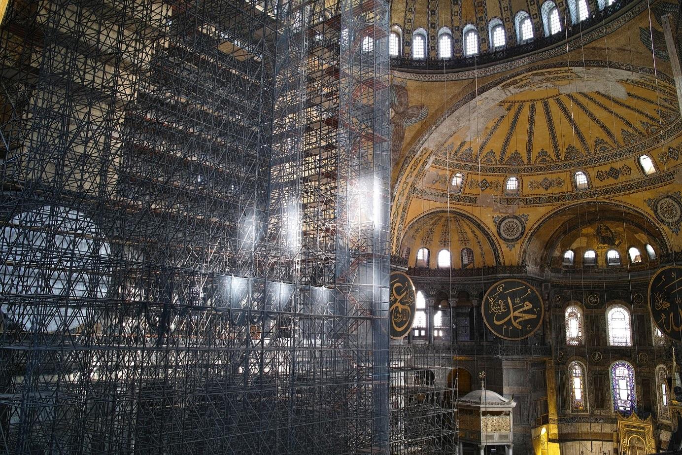 Ayasofya Camii Hakkında Bilgi